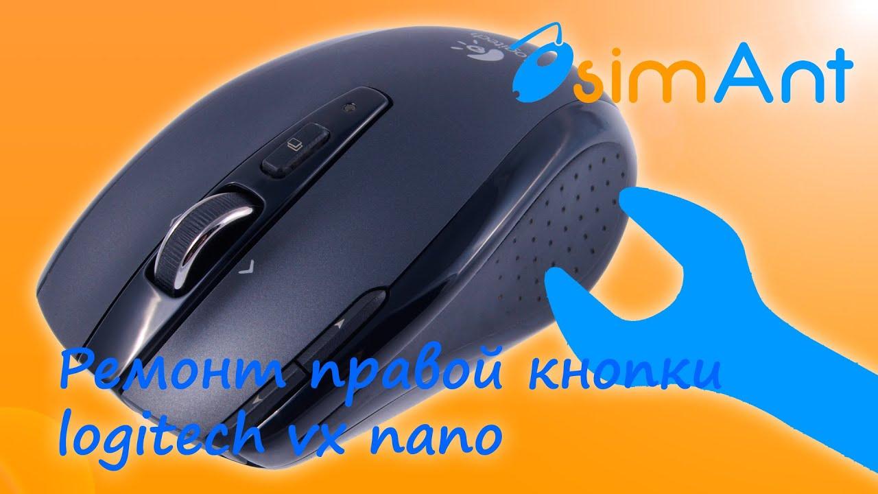Как сделать двойной щелчок мыши фото 371