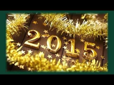 Поздравление от ДО 2015