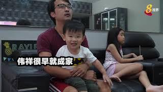 【父亲节特备】父子档炒粿条 :90后儿子当小贩 也是年轻奶爸