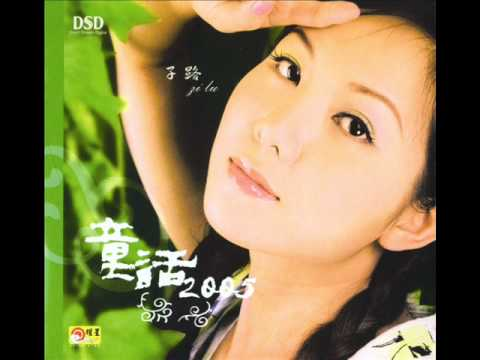 You Don't Care My Tears - Zi Lu - By Audiophile Hobbies.