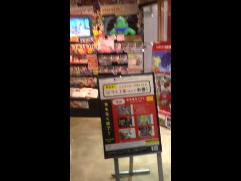 Xbox One Launch in Japan Shibuya