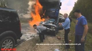 Ужасная авария (сгорел заживо)(полная версия) 18+