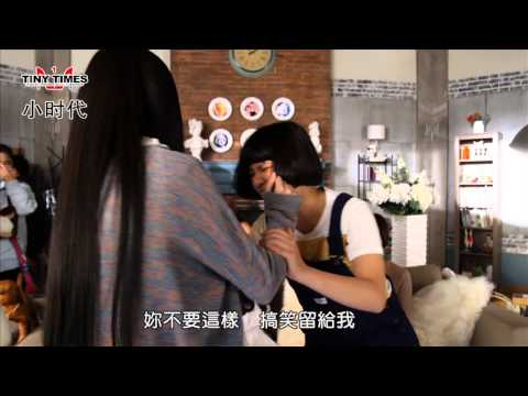 TINY TIMES 小时代 - Making-of #4 - Opens 15 Aug in Singapore