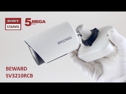 Обзор 5 Мп IP-камеры BEWARD SV3210RCB, монтажная коробка, объектив на выбор, SONY Starvis