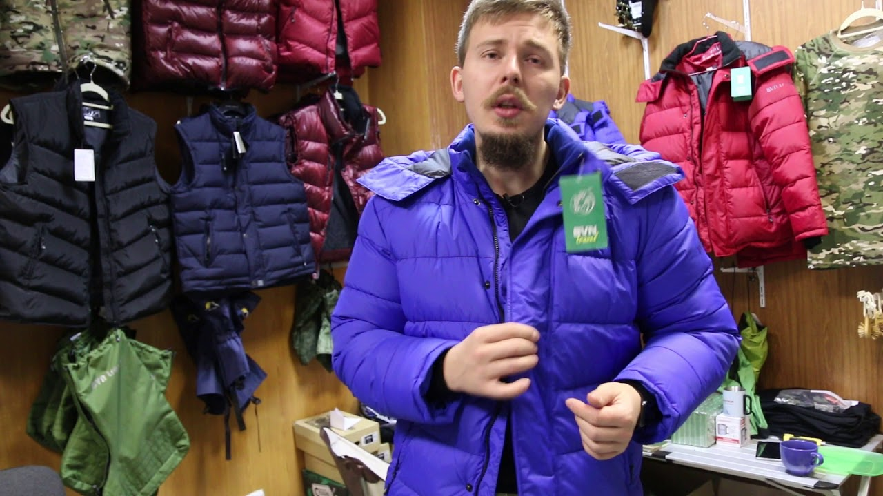 Жилет BVN Travel «Таежник» | 3900 руб. ($68) - YouTube
