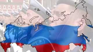 Russia Anthem - Military Music - March Band