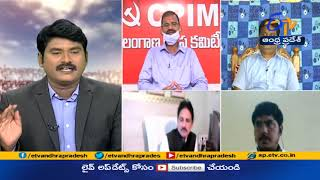 Etv's Special Discussion on Five States Assembly Election Result