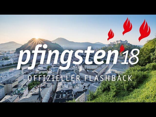 Pfingsten 18 - Offizieller Flashback