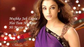 Achchi Lagti Ho with lyrics