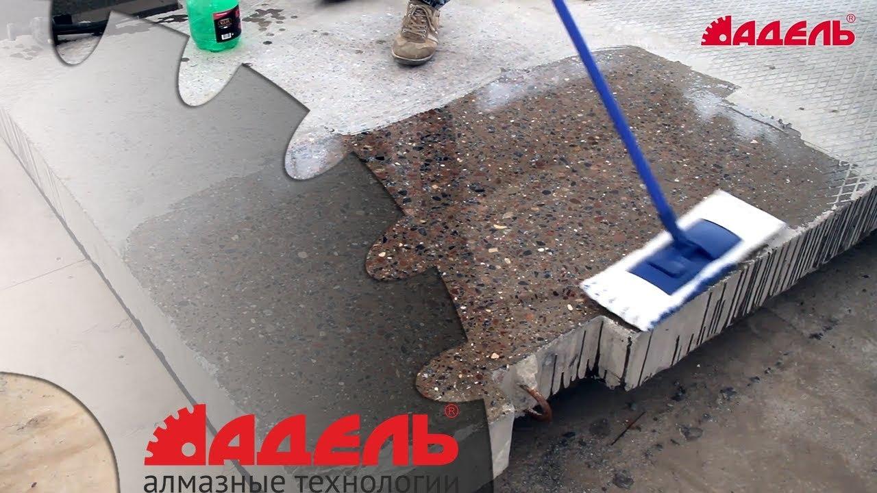 Цикл бетона упрочняющие смеси для бетонных полов