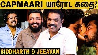 தளபதிய பாட சொல்லிக் கேட்டோம்.. ஆனா..! Music Director Siddharth Vipin & DOP Jeevan Exclusive | Vijay