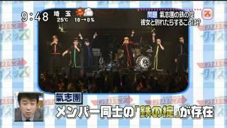 2011.10.11 SHIBUYA-AX シークレットライブ.