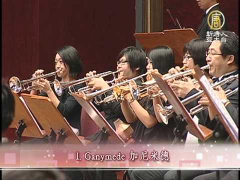 R. Cichy: Galilean Moons, Mov. I: Ganymede by Taiwan Wind Ensemble