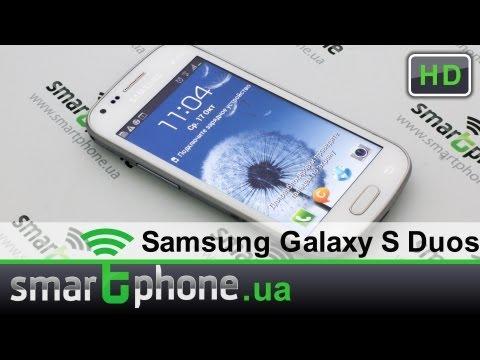 Видео обзор смартфона Samsung Galaxy S Duos S7562