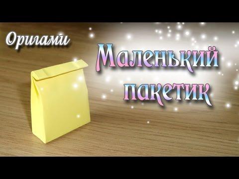Как сделать валентику Подборка мастер-классов от Подарки. ру