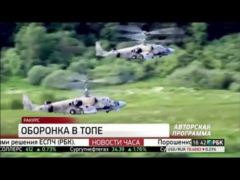 «Оборонка» становится локомотивом российской экономики?