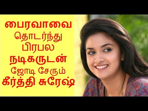 After Bhairava Big projects are waiting for Keerthy Suresh