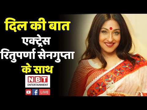 Rituparna Sengupta Interview: