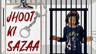 Jhoot Ki Sazaa | #FamilyStory #MoralStory #CuteSisters | Cute Sisters