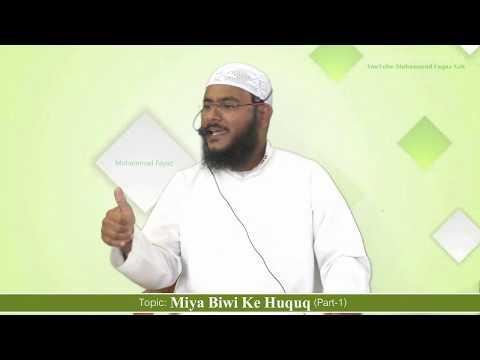 Behtareen Aurat Kaun? By Mohammad Fayaz Al Furqan Foundation Nizamabad
