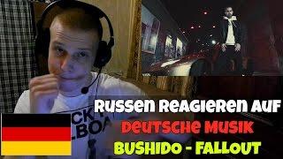 RUSSIANS REACT TO GERMAN RAP | BUSHIDO - FALLOUT | REACTION TO GERMAN MUSIC