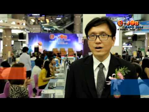วีดีทัศน์การสำรวจความคิดเห็นของผู้เข้าร่วมงาน e Job expo2014