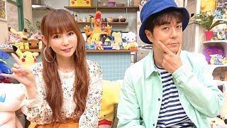 アニメ「ポケットモンスター サン&ムーン」新EDは名曲「タイプ:ワイルド」 ヒャダインがアレンジ、中川翔子が歌う
