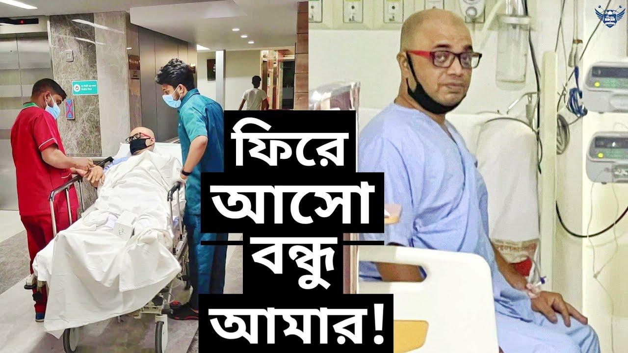 Fire Asho Bondhu Amar || Pray For Them || Chocolate Biker || MotoVlog 520