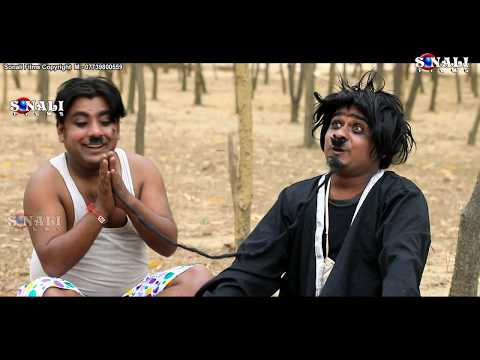 Aami Dhaper Kirtan Kori#কোচি কাচা ছোড়ি #Pramod Gorai#New Purulia Comedy Video 2018