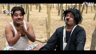 Aami Dhaper Kirtan Kori#কোচি কাচা ছোড়ি #Pramod Gorai#New Purulia Comedy Video 2018