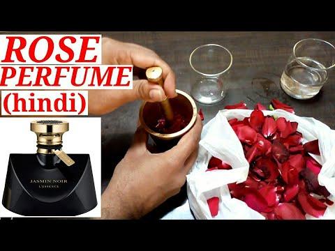 ROSE PERFUME DIY || गुलाब से बनाए इत्र etr