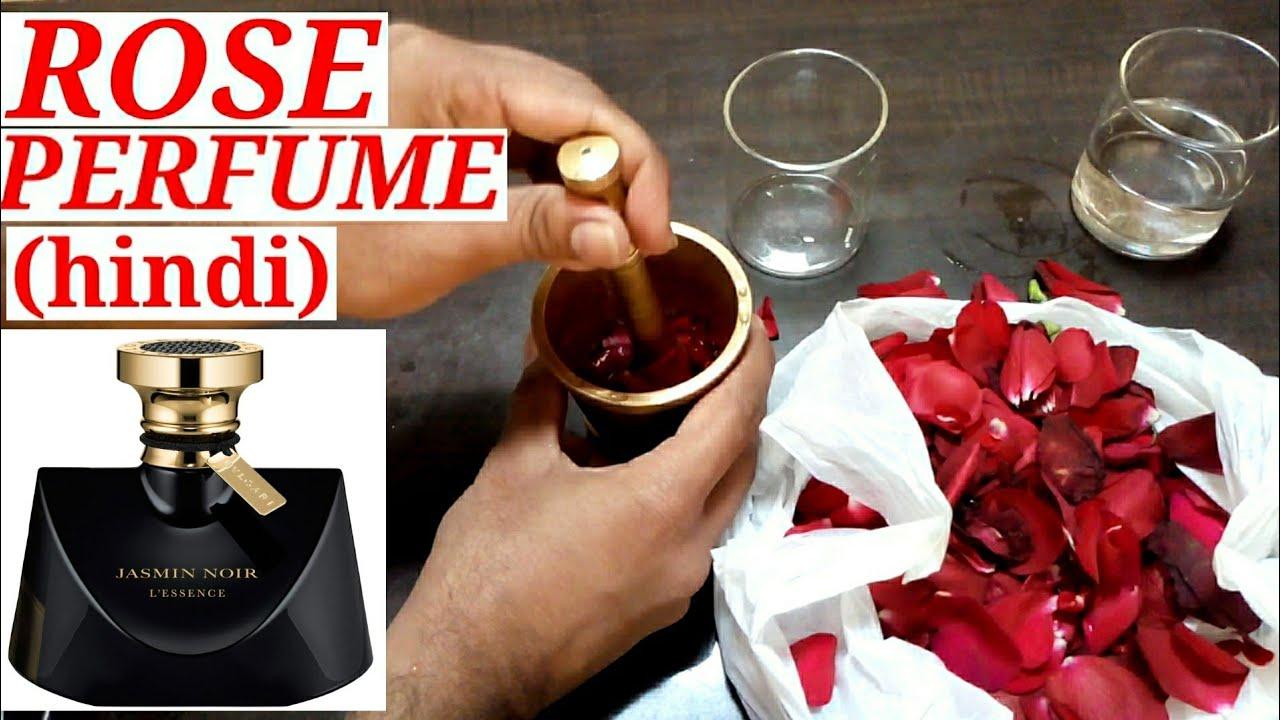 Download ROSE PERFUME DIY    गुलाब से बनाए इत्र etr