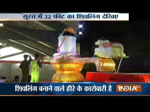 Surat Jeweller donates 'shivling' made up of gems & gold to Somnath Temple