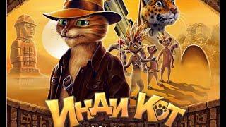 Игра Инди Кот три в ряд в Вконтакте