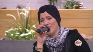 """الفنانة نداء شرارة تغني """"صبري عليك طال"""" لـ رجاء بلمليح .. في ست الحسن"""