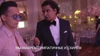 12 мая 2018 г. Пранк с гостями свадьбы Иды Галич и Алана Басиева. Ведущий Адис Маммо