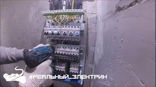 Электрик Калуга! #Реальный_электрик! (Трейлер канала)