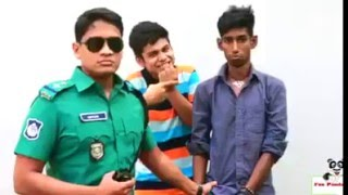 Bangla Comedy Short Movie Clash Of Clans {Co Leader}