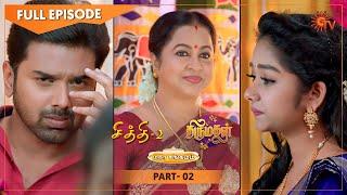 Chithi 2 & Thirumagal Mahasangamam - Full Episode | Part - 2 | 28 Jan 2021 | Sun TV | Tamil Serial