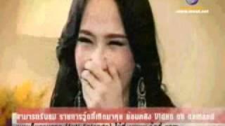 Repeat youtube video อั้ม-วู้ดดี้ part 1