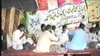 Mirza Nazuk - Woh Bedard Kaisi Saza