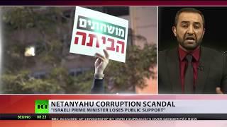 Sins of father: Netanyahu