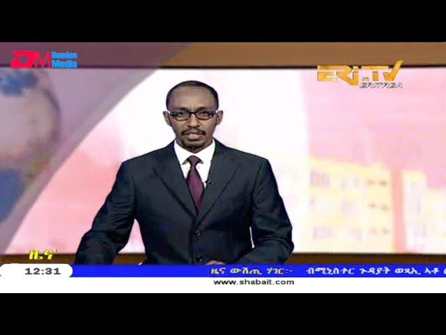 ERi-TV, Eritrea - Tigrinya News for March 27, 2019