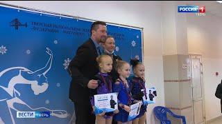 В Твери состоялись соревнования по фигурному катанию на призы Александра Смирнова