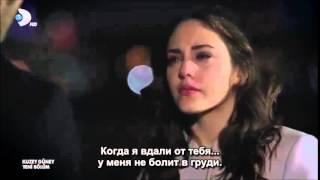 """Кузей Гюней/ из 53-й 54-й серий """"Поцелуй на крыше"""""""
