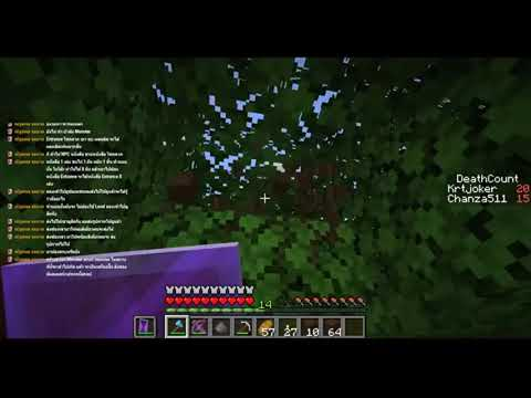 Minecraft - Game About Adventure And Survival #1