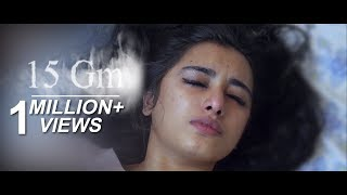 15Gm Hindi Short Film