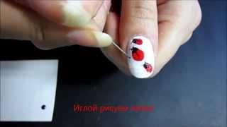 Простой рисунок на ногтях иглой.Божья коровка 3