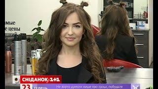 видео Зачіски на кожен день для кучерявого волосся