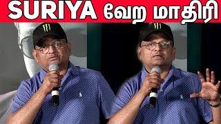 சூர்யாவை புகழ்ந்து தள்ளிய இயக்குனர் | KV Anand Speech | Kaappaan Press Meet